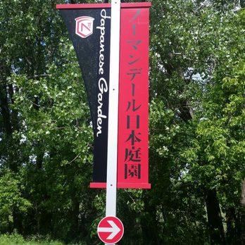 Photo of Normandale Japanese Garden - Minneapolis, MN, United States. Signage