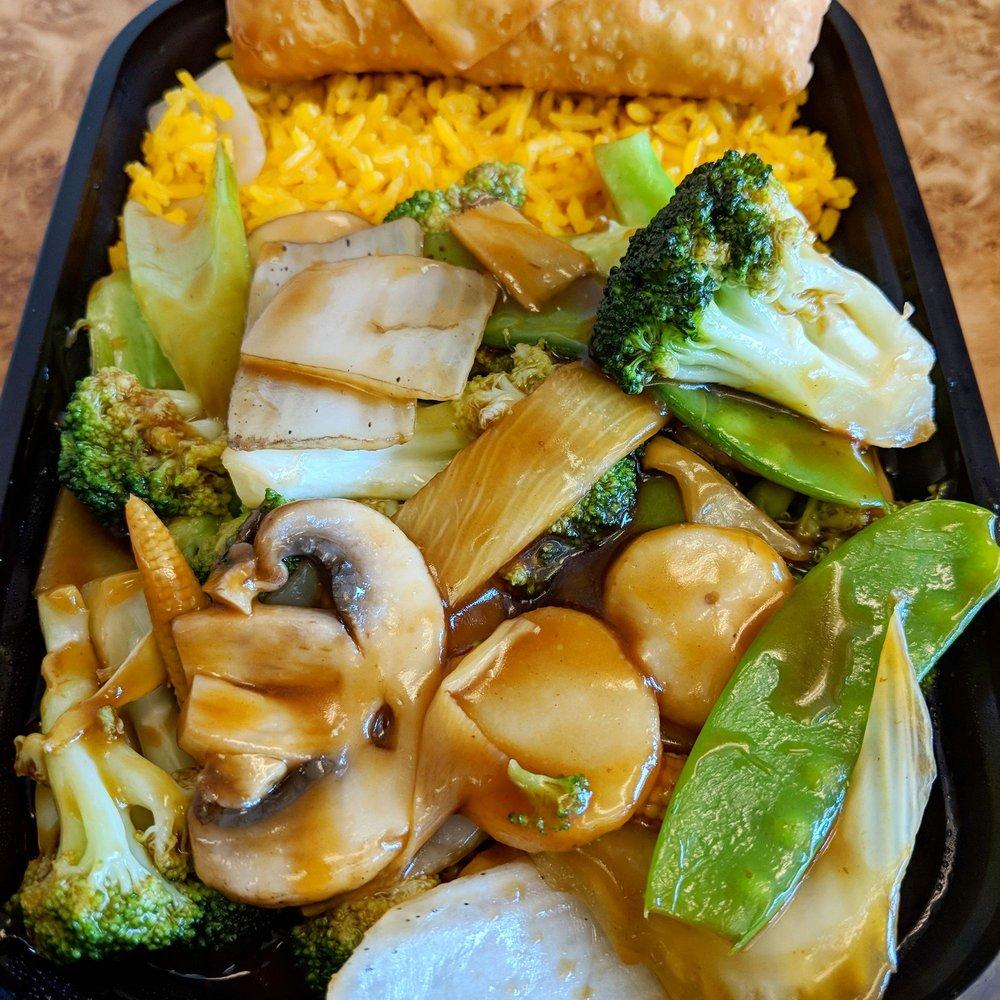 Hong Kong Chinese Restaurant: 507 E Kings St, Kings Mountain, NC