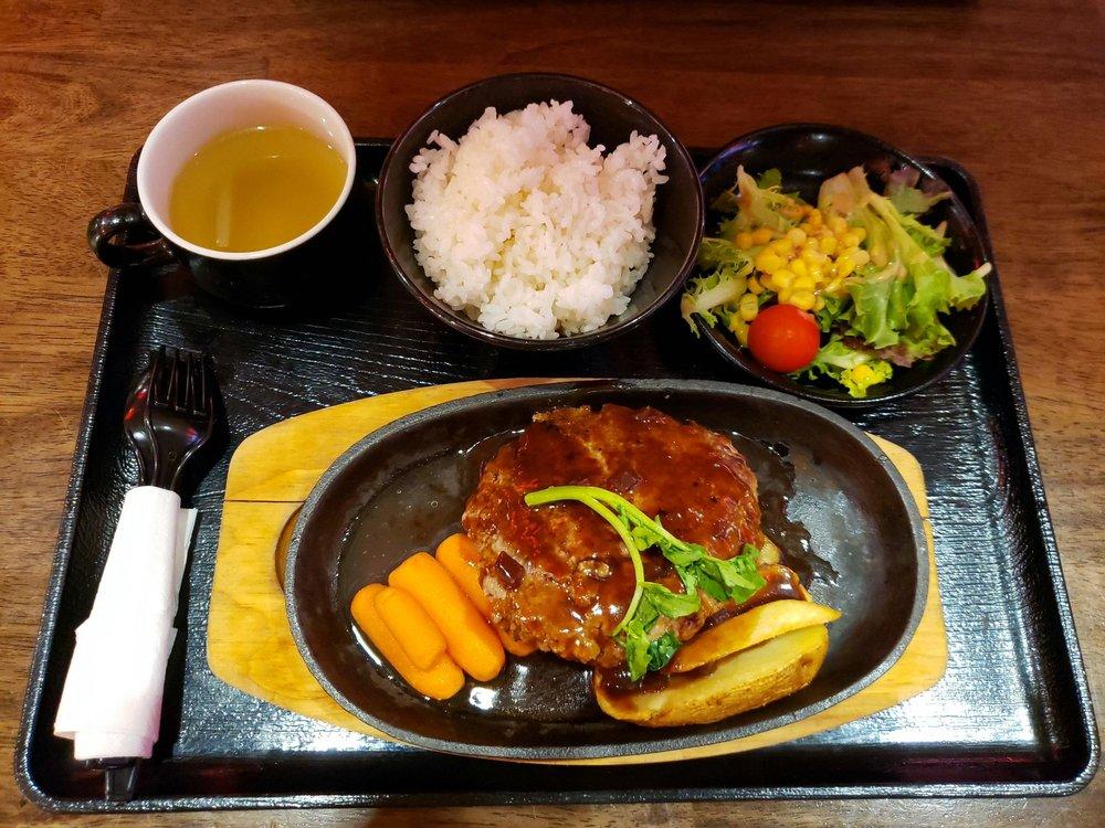 Gourmet Plaza Japan