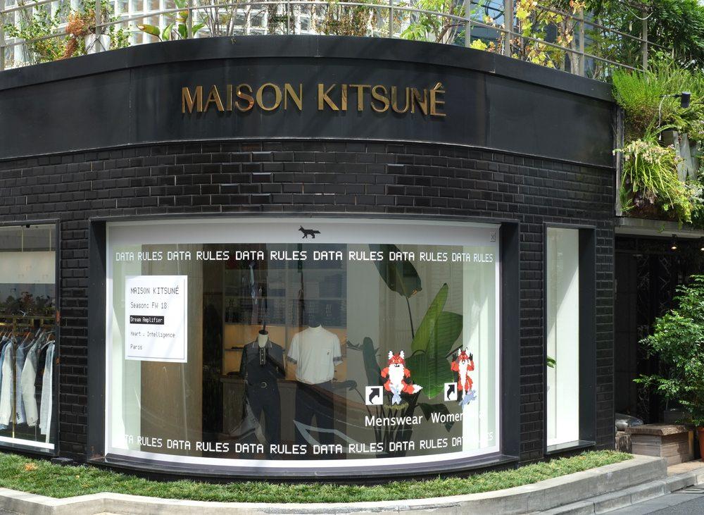 Maison Kitsuné Aoyama