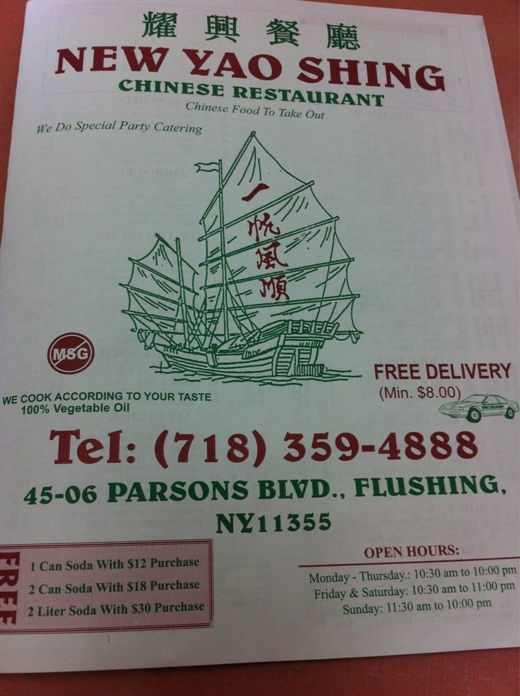 Yao shing chinese restaurant gesloten chinees for 101 taiwanese cuisine flushing