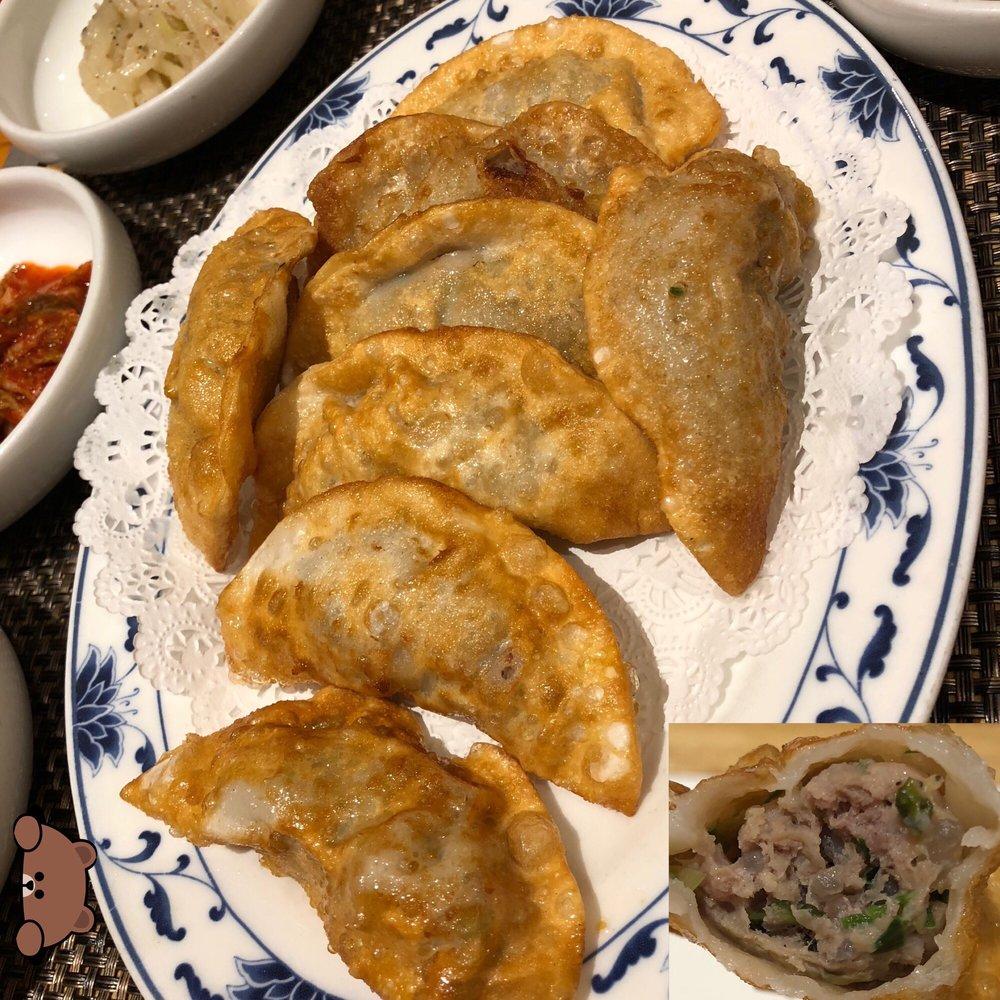 Moa Korean Restaurant: 12300 Wilkins Ave, Rockville, MD