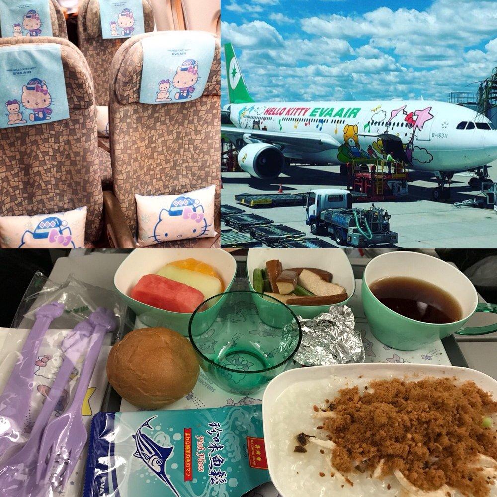 EVA Air: 2800 N Terminal Rd, Houston, TX