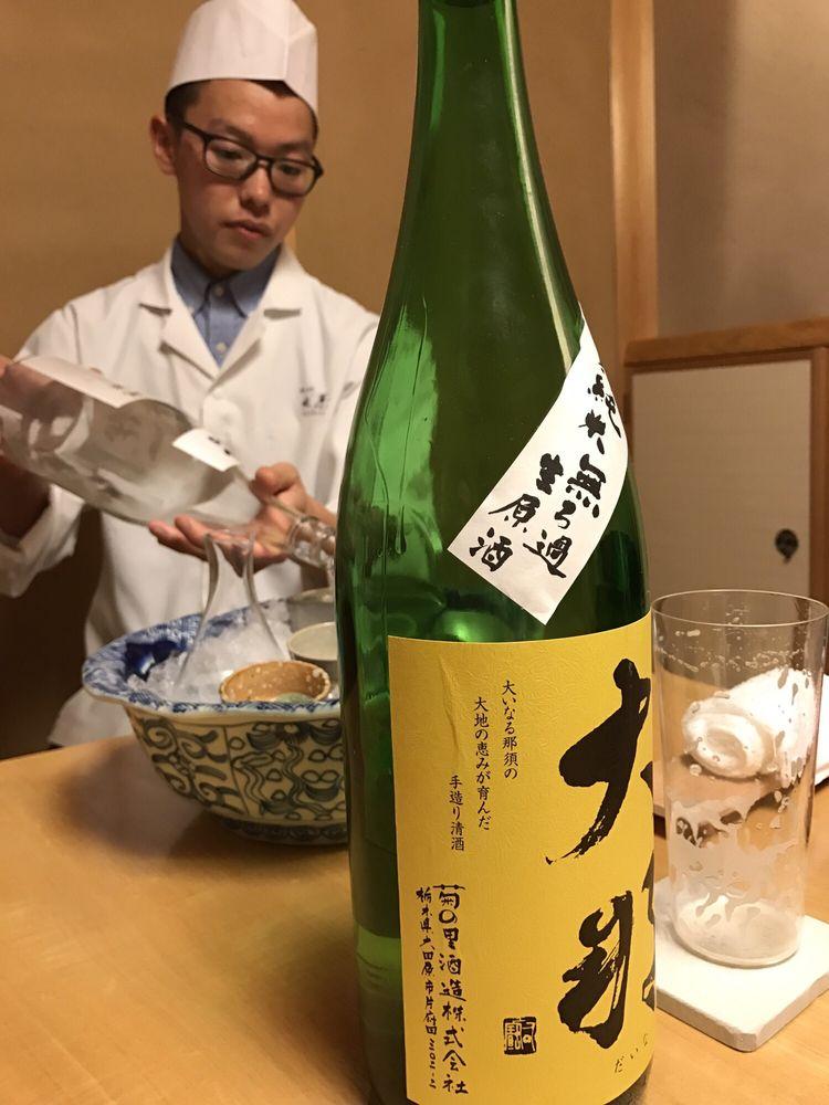 Miyagawacho Suiren