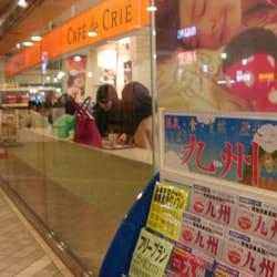 カフェ・ド・クリエ サンシャイン通りの写真 - 日本, 東京都豊島区