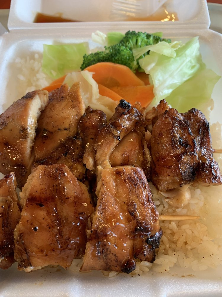 Teriyaki Chicken Infoil: 721 N Main St, Belen, NM