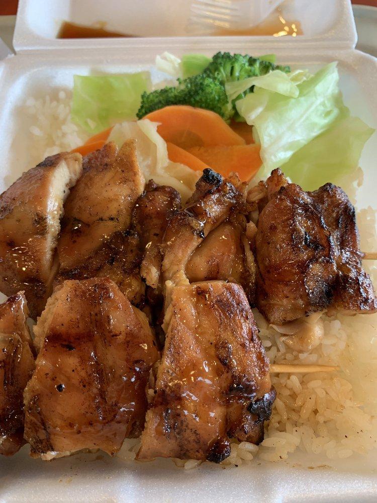 Teriyaki Chicken Infoil: 721 N Main St, Belen, NM