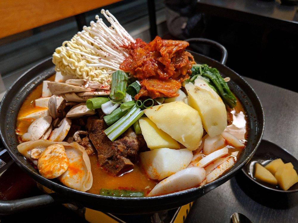 Bapbo Korean Restaurant