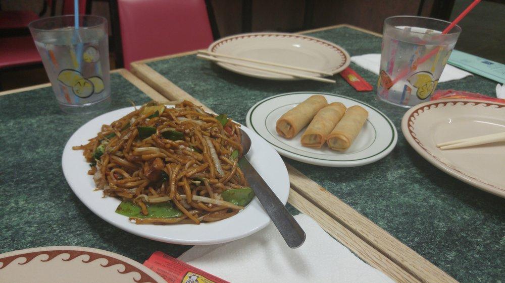 China Restaurant: 589 Frost Ave, Warrenton, VA