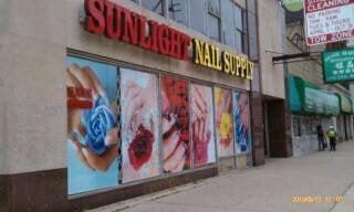 C Sunlight: 4833 N Broadway St, Chicago, IL