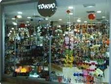 Loja Tokyo - Shopping Anália Franco