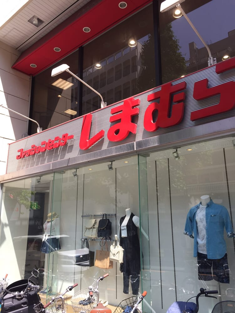Shimamura fashion center