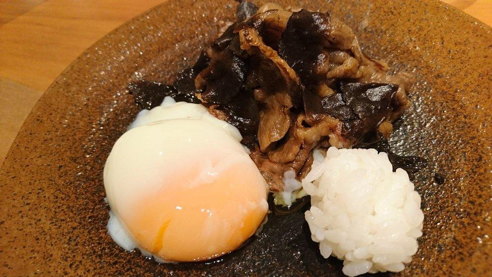 Ushidoki Wagyu Kaiseki