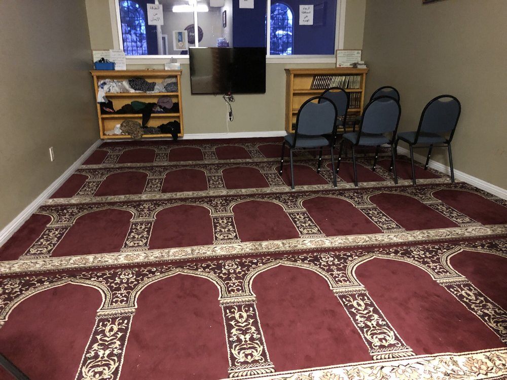 Bell Islamic Center: 5250 East Gage Ave, Bell, CA