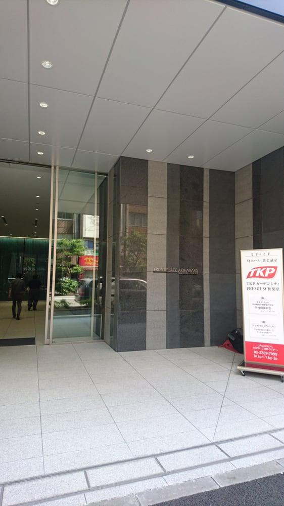 TKP GardenCity Premium Akihabara