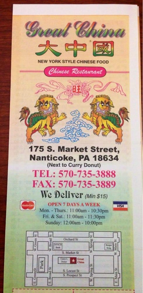 Great China: 175 S Market St, Nanticoke, PA