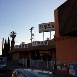 Jang mo jip 235 photos 199 reviews korean 9816 garden grove blvd garden grove ca for Korean restaurant garden grove