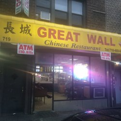 The Great Wall Restaurant Chinese 719 Flatbush Ave Prospect Lefferts Gardens Brooklyn Ny