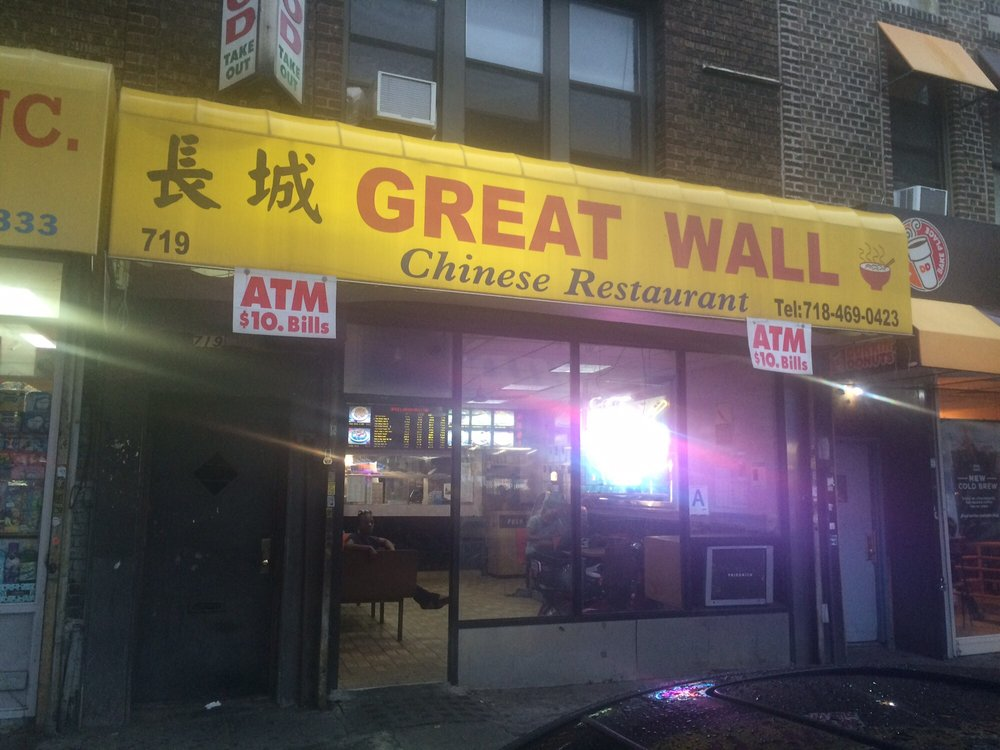 The Great Wall Restaurant Chinese 719 Flatbush Ave