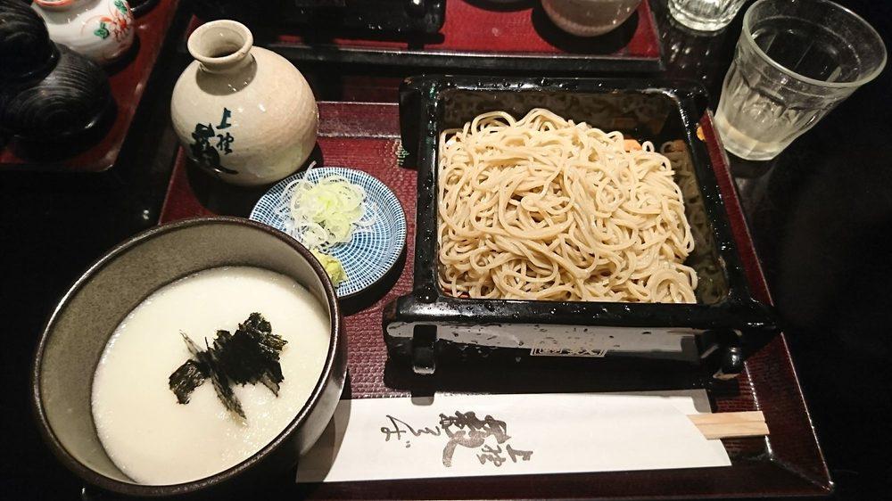 Ueno Yabusoba