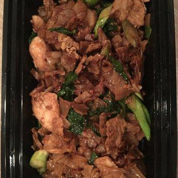 Photo of Mint Thai Kitchen - Houston, TX, United States. Pad Se Ew