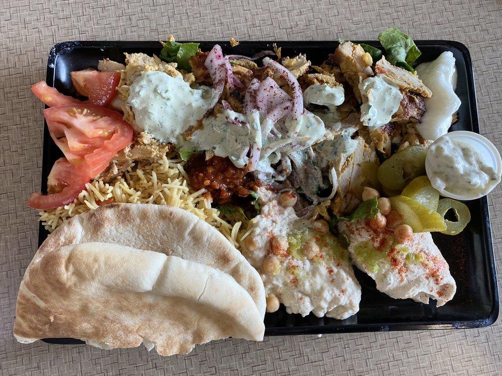 Al Seraj Mediterranean Restaurant: 11400 N Rodney Parham Rd, Little Rock, AR