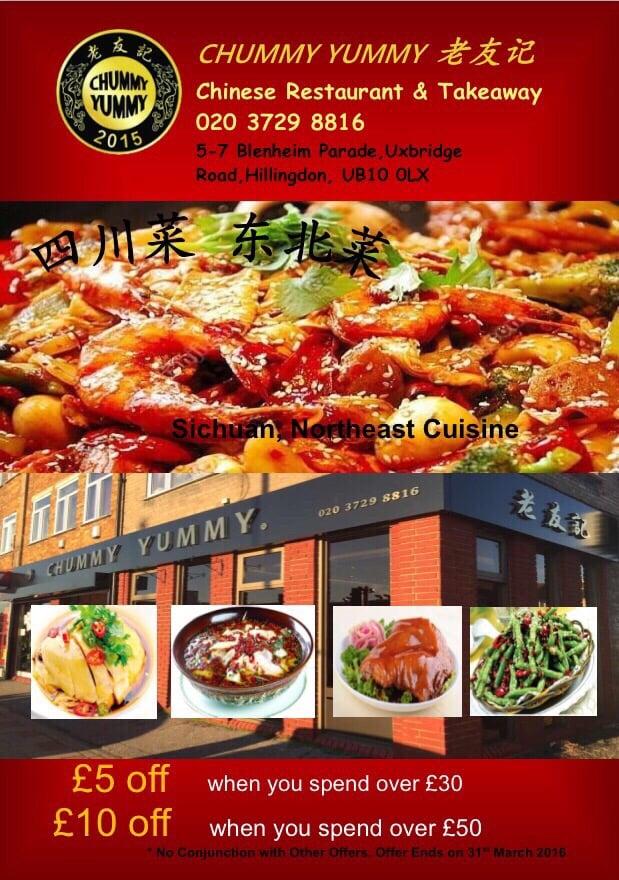 Chummy Yummy Chinese Restaurant