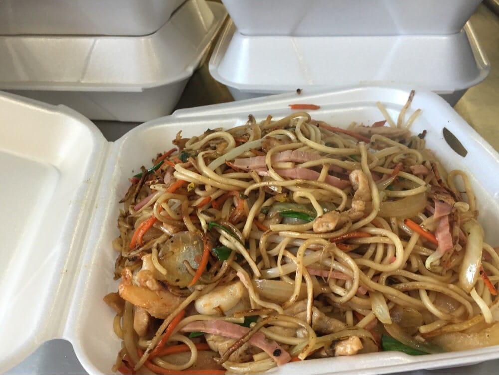 Golden wok chow mein yelp for Golden wok ommen