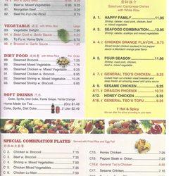 China Hao Kinamat 3620 Walton Dr Myrtle Beach Sc Usa Restaurangrecensioner