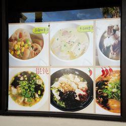 24k Restaurant Closed 10 Photos Chinese 9889