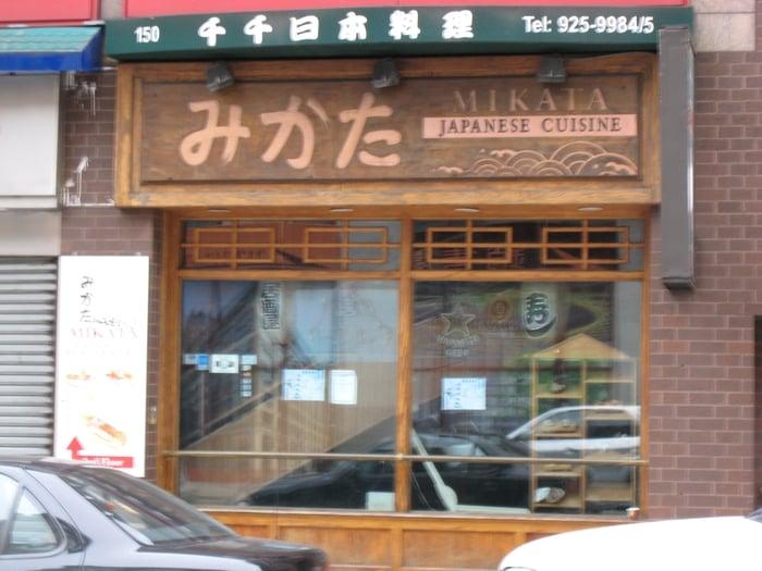 Photos for mika japanese cuisine bar yelp - Mika japanese cuisine bar ...