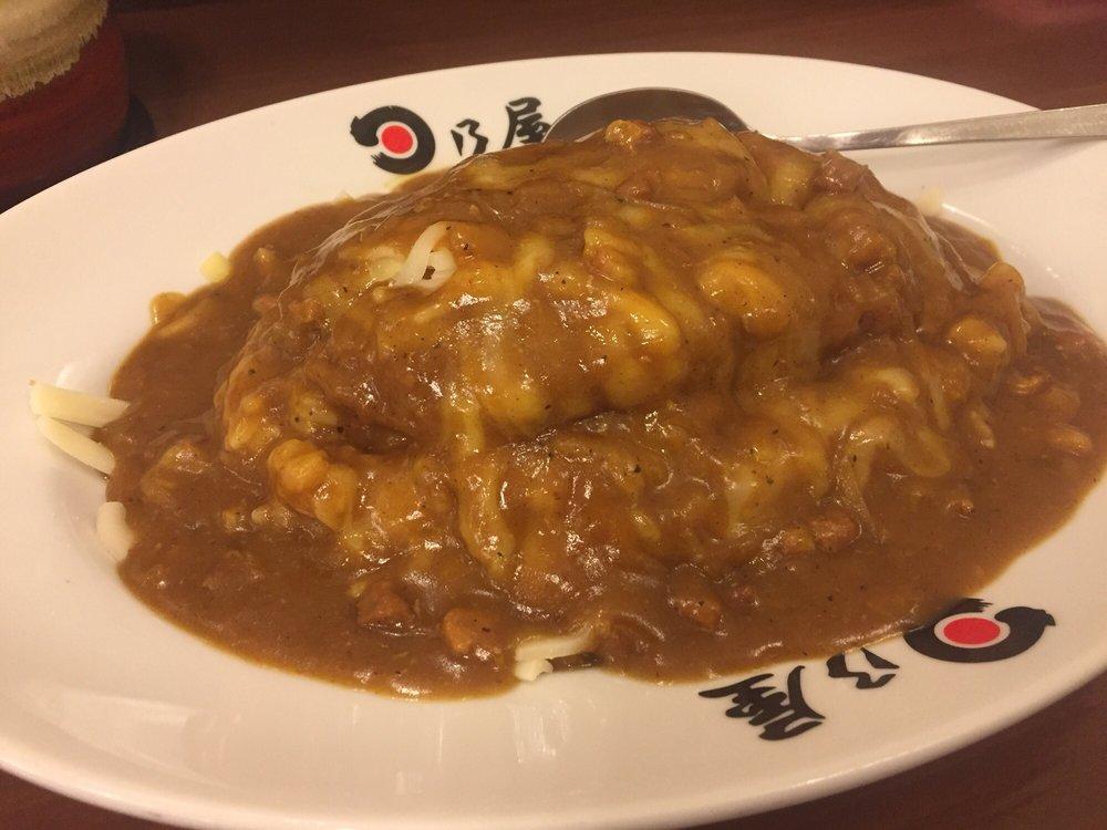 Hinoya Curry Otemachi