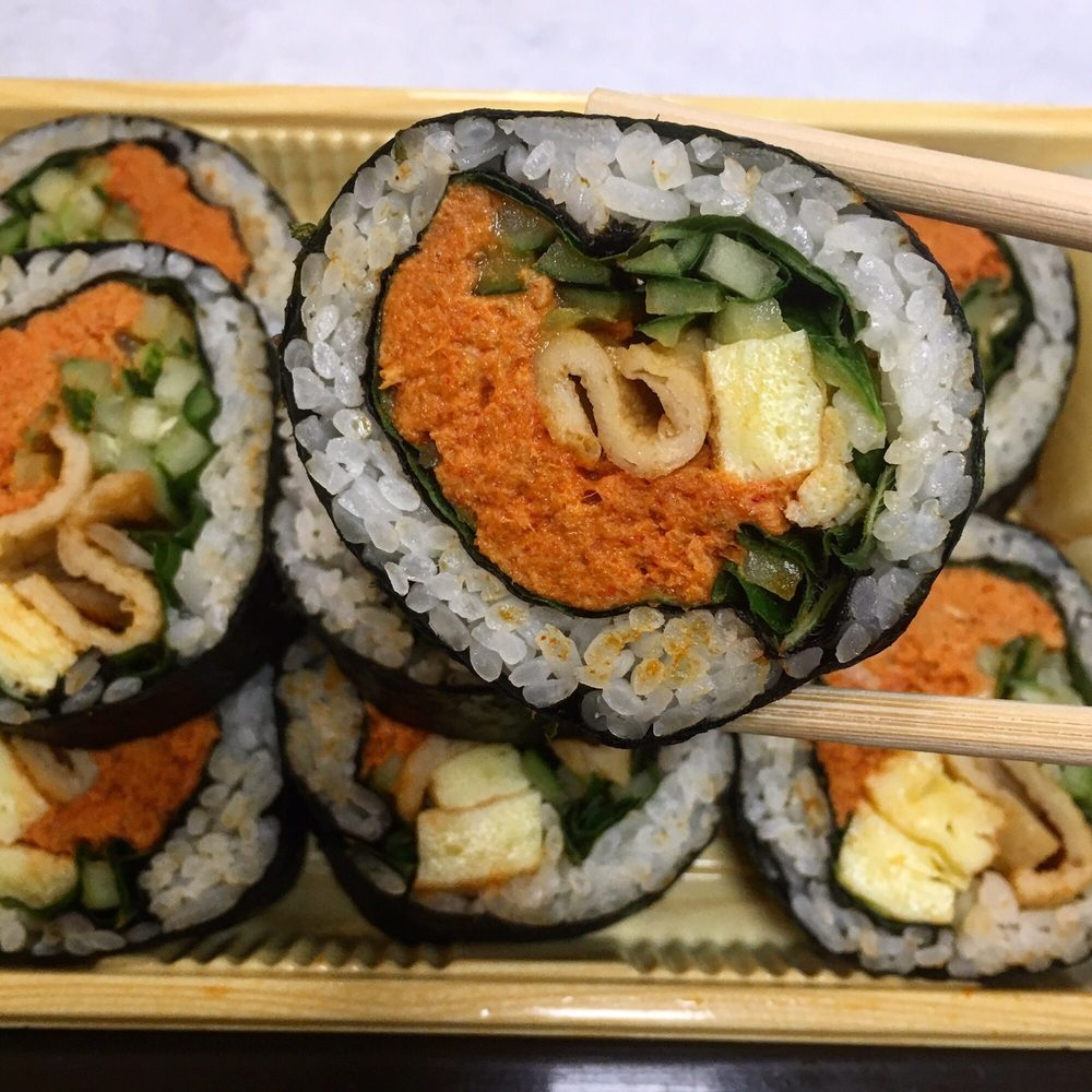Spicy tuna kimbap yelp for Authentic korean cuisine