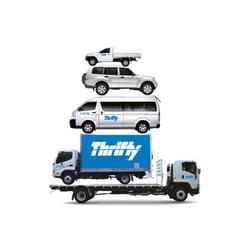 8a41e687fb Thrifty Car   Truck Rental - Car Hire - Karratha Airport Terminal ...