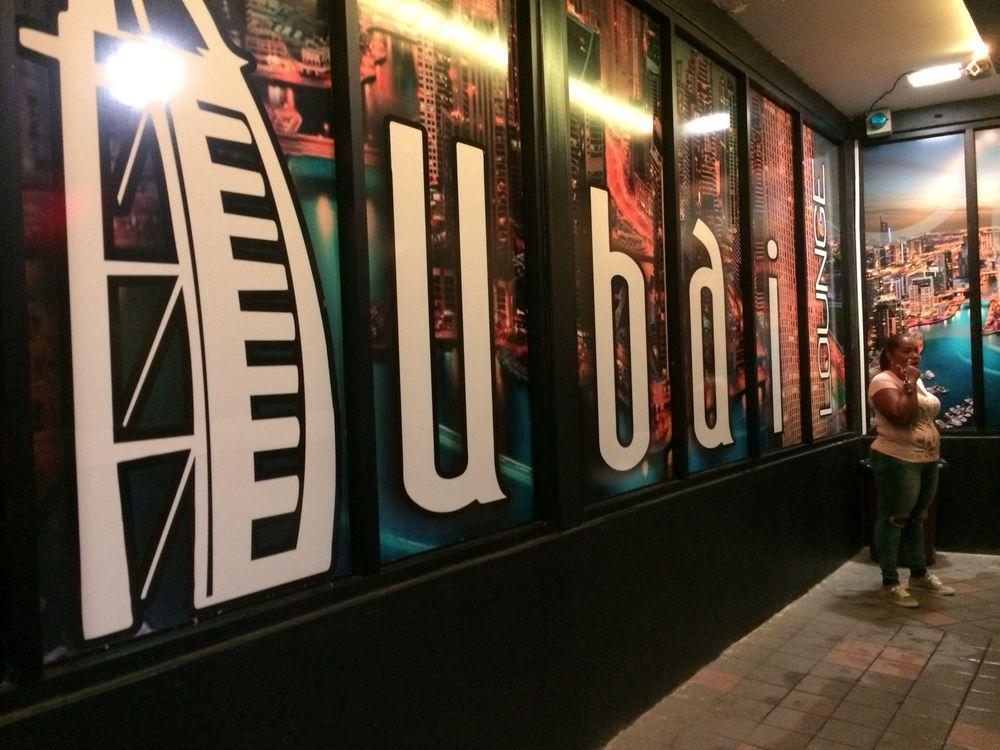 Dubai Lounge: Calle Loiza 2441, San Juan, PR