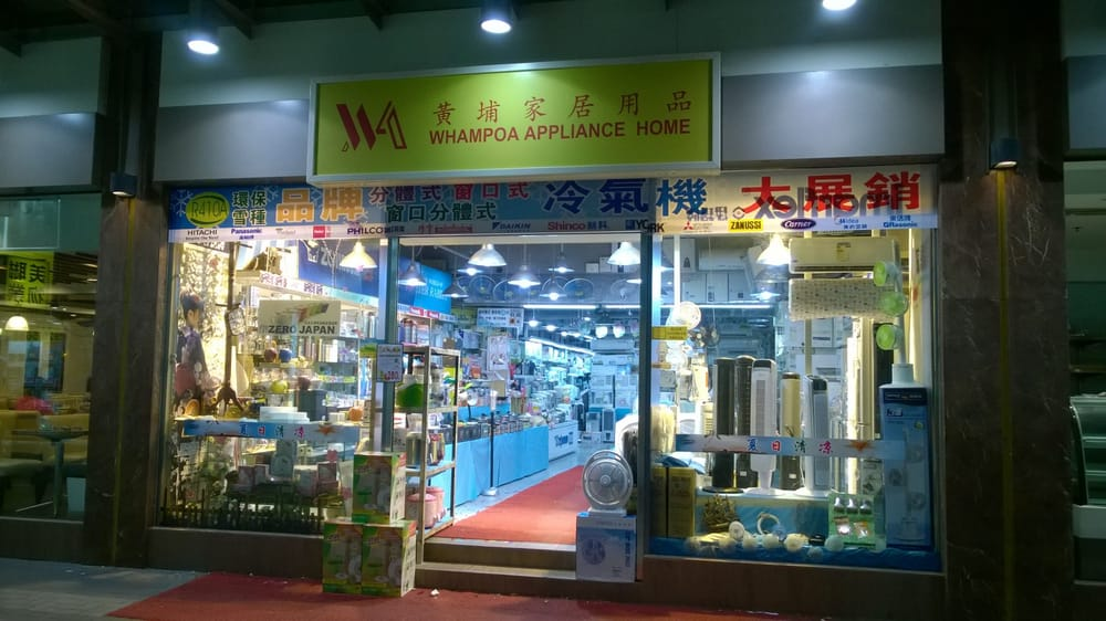 Whampoa Appliance Home M Bel Wonderful Worlds Of Whampoa Hongkong Telefonnummer Yelp