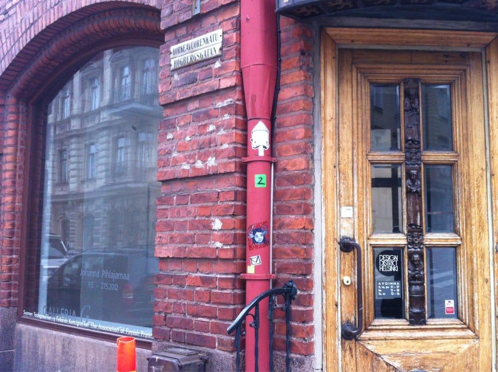 ulkopuolella ukrainalainen pieni lähellä Helsinki