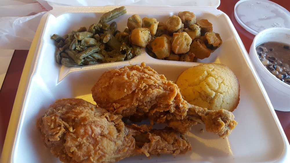 Village Cafeteria: 121 N 2nd Ave, Chatsworth, GA