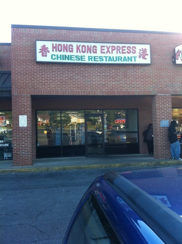 photos for hong kong express chinese restaurant yelp. Black Bedroom Furniture Sets. Home Design Ideas