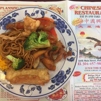 Photo Of Chinese Restaurant Philippi Wv United States My Fresh And Tasty