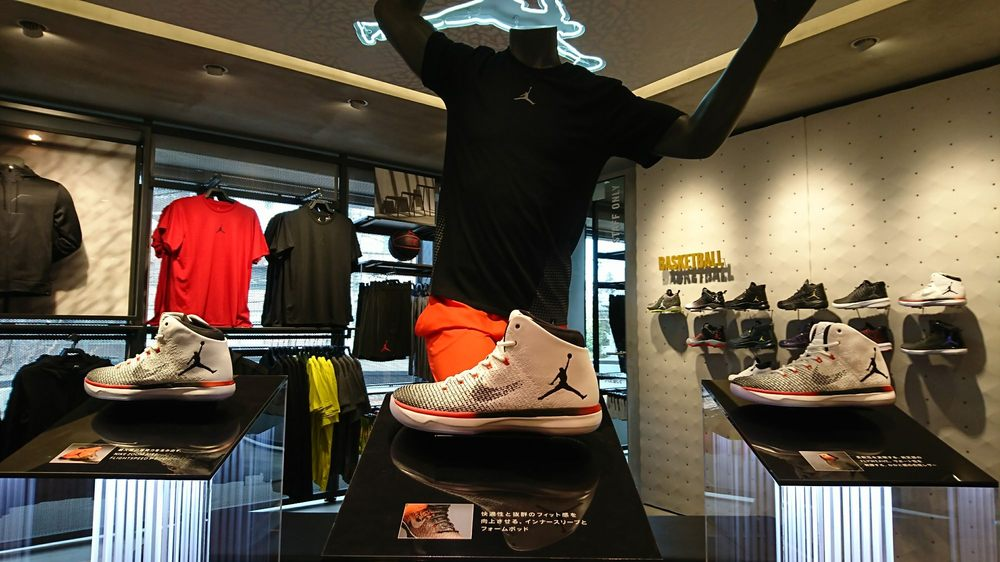 Nike Harajuku