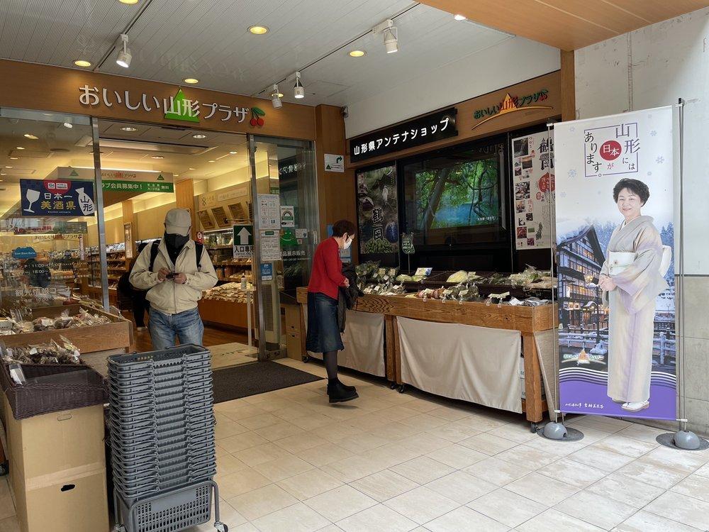 Oishii Yamagata Plaza