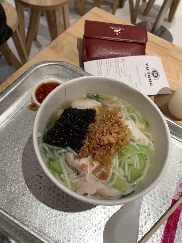 Yu Tang Clan 魚湯旺 Singapore
