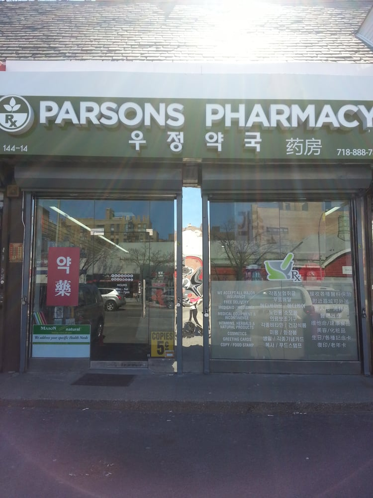 Parsons Pharmacy: 144-14 Northern Blvd, Flushing, NY
