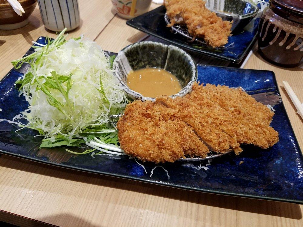 Katsukura Atre Ueno