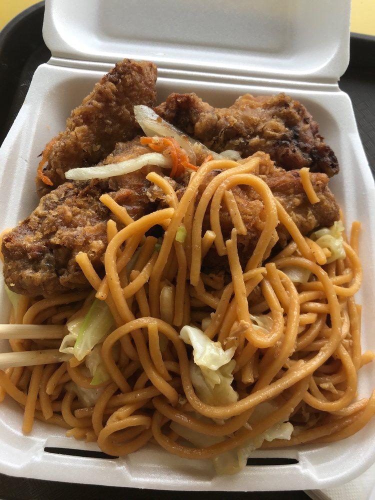 Hong Kong Fast Food: 13900 Francisquito Ave, Baldwin Park, CA