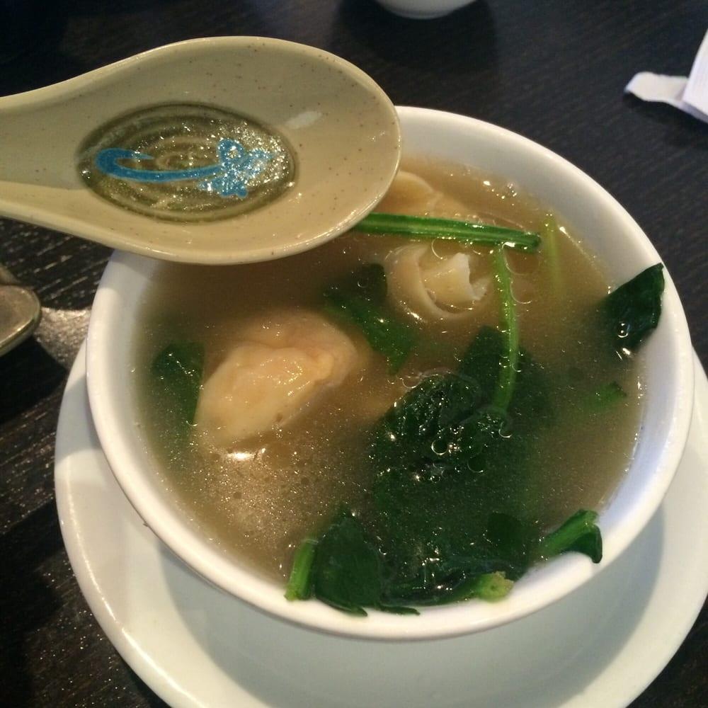 Perfect Sized Wonton Soup.. Mmmmm