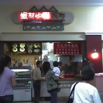 Harlam S Kitchen Rosemead