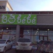 d72a728bfa3 Kido Baby & Junior - Baby Gear & Furniture - 4100 Boulevard Thimens ...