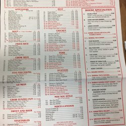 photo of bamboo gardens ii toms river nj united states the menu - Bamboo Garden Menu